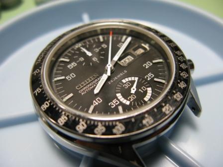 SpeedyResto32