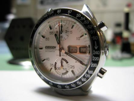 SpeedyResto35